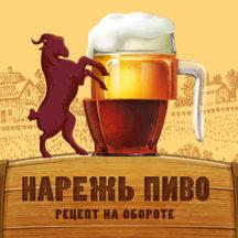 velka2-logo